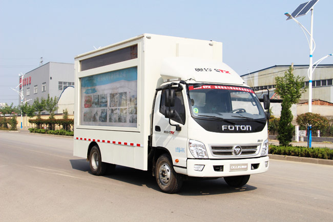 The Distinctive Advantages of LED Advertising Truck