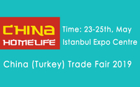 //5krorwxhjqilrij.ldycdn.com/cloud/lqBqkKkkRioSpnnllmkq/china-turkey-trade-fair.jpg