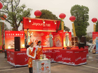 Stage Truck for Sale, Exhibition Truck for Sale, LED